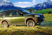 Land Rover Freelander 1.8 i Soft Top